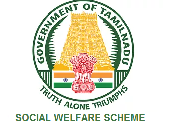 Marriage Assistance Scheme For Poor Widow's Daughter in Tamil Nadu